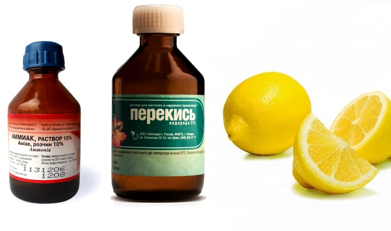 Перекись, нашатырный спирт и лимон