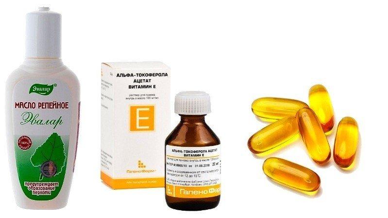Репейное масло, витамин Е и рыбий жир