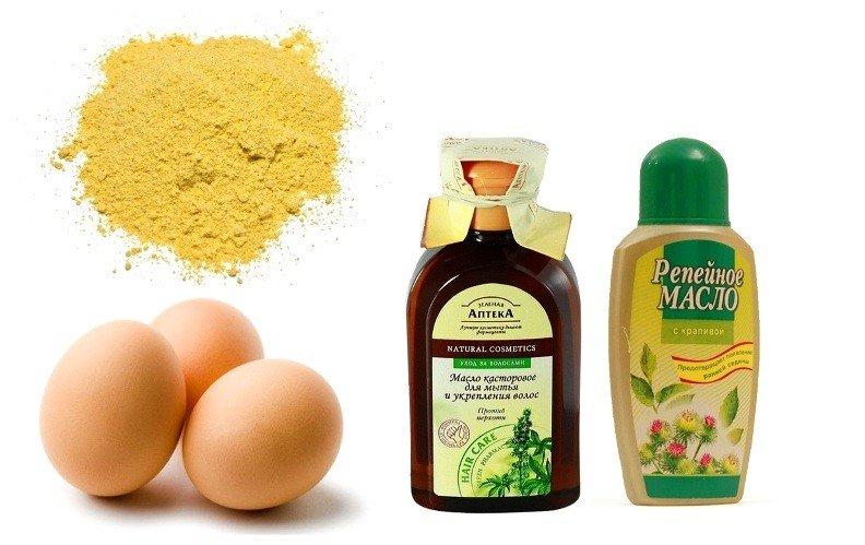 Касторовое, репейное масло, яйца и горчица