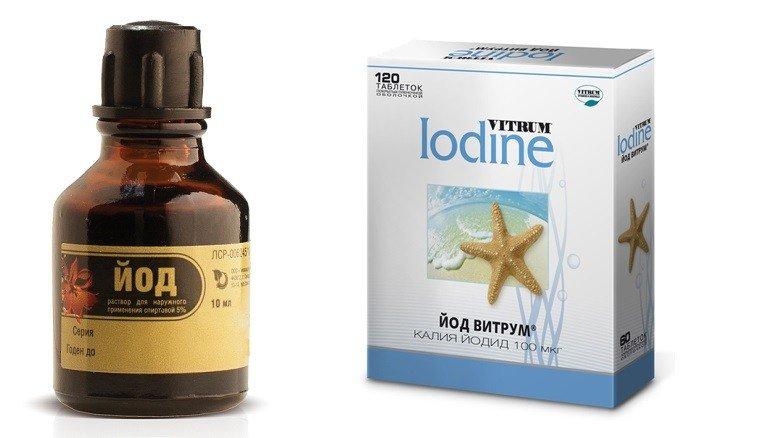 Спиртовой раствор йода и препарат для приема внутрь