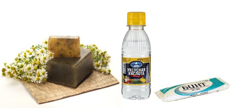 Уксусная кислота, мыло, бинт