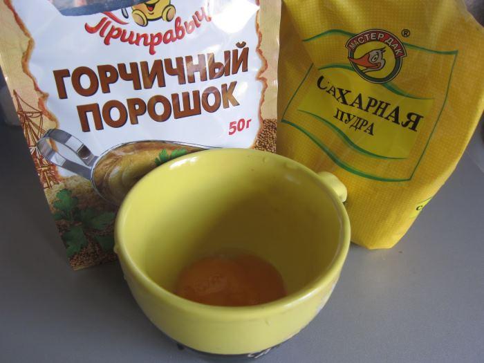 Горчичный порошок. сахар и яйцо для маски