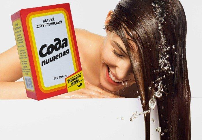 Мытье волос с содой