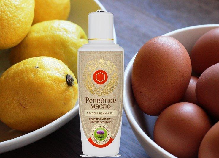 Яйца, лимоны и репейное масло