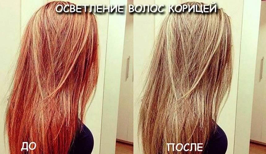 Как осветить волосы