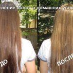 Как осветлить темные волосы в домашних условиях