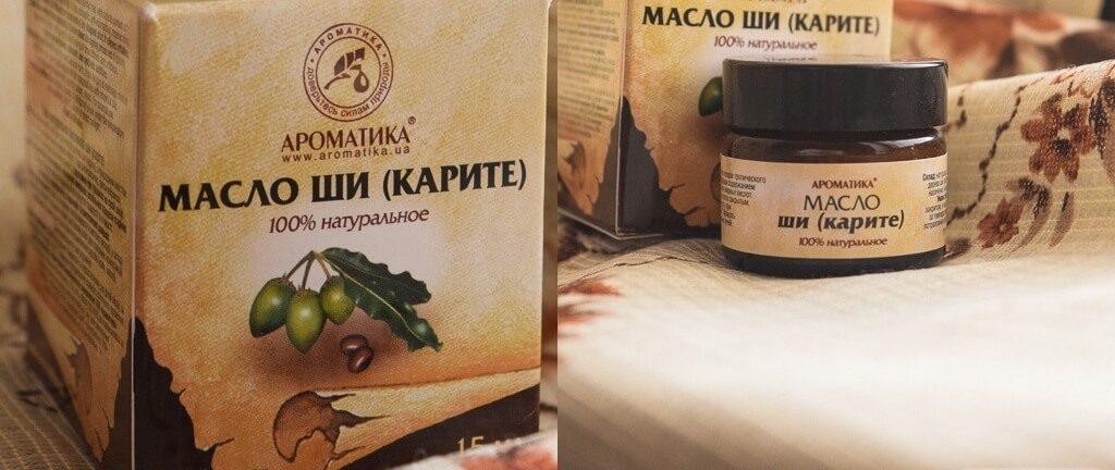 Масло для волос ши