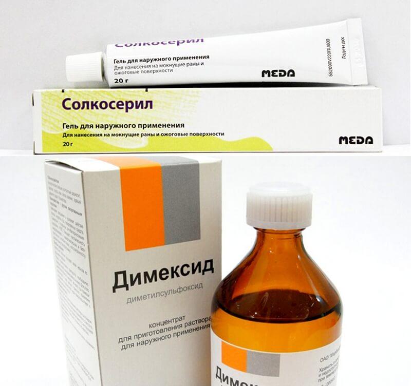 Маски с димексидом и солкосерилом