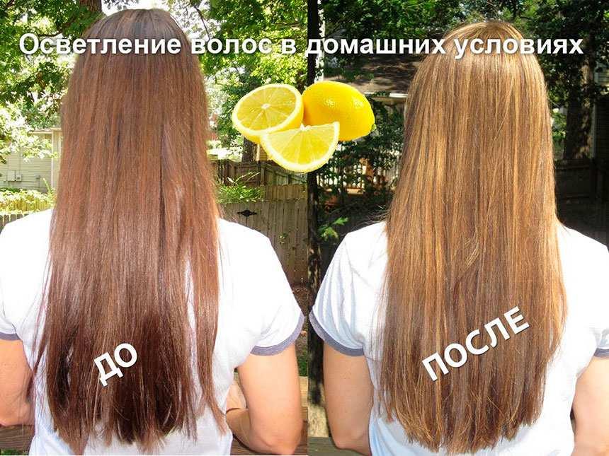 Лимонный сок вместо перекиси