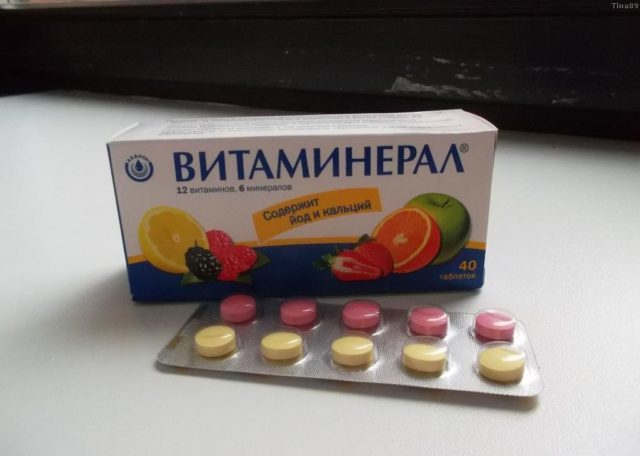 Таблетки витаминерал