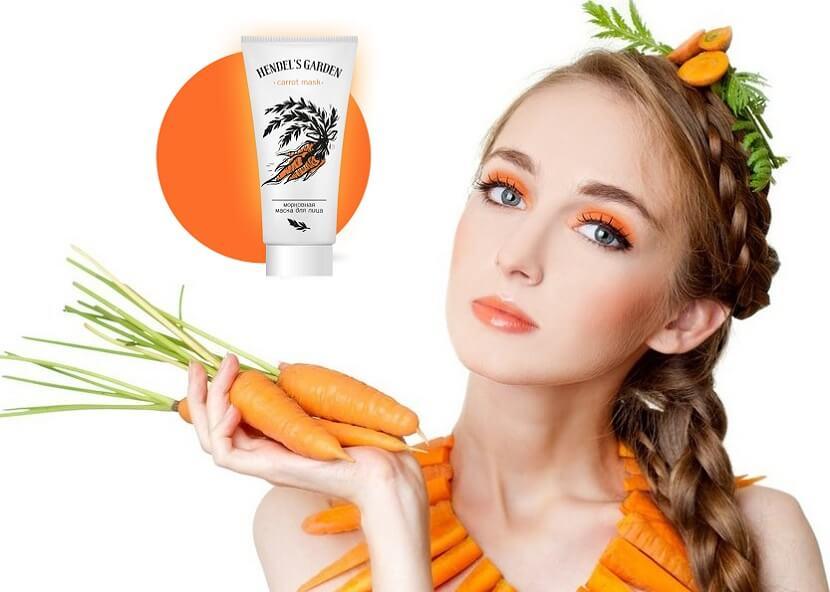 Маска carrot mask hendel отзывы состав цена и как купить