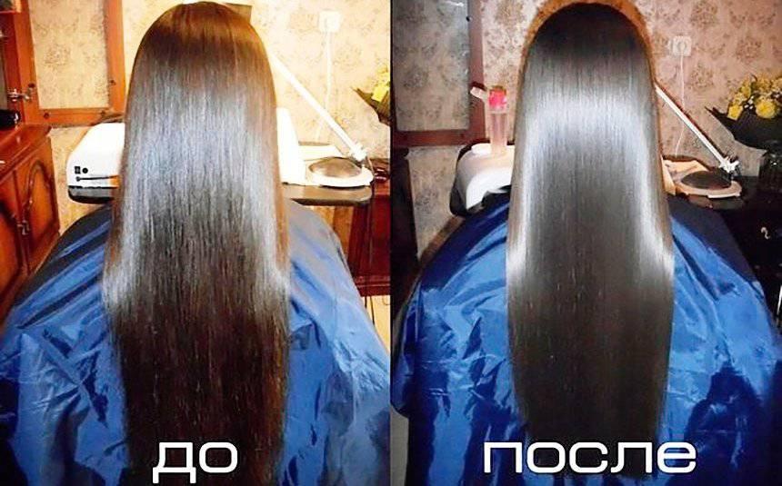 Кератин для ухода за волосами