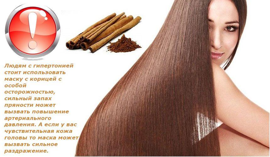 Как использовать корицу для волос и головы