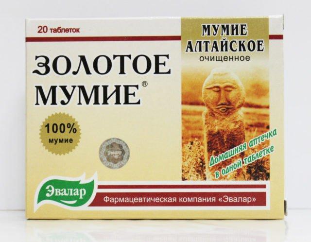 Древние врачи использовали его в лечении практически всех заболеваний
