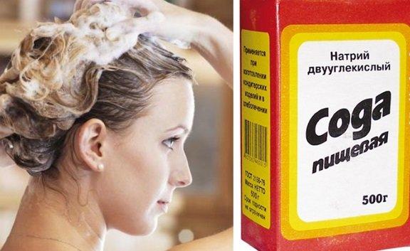 девушка моет голову и сода