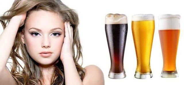 Девушка и три вида пива