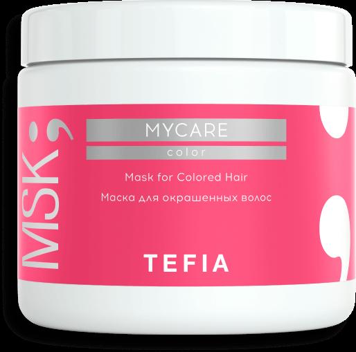 Маска Tefia для ухода за поврежденными окрашенными волосами