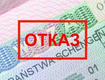 Шенгенская виза — почему могут отказать в получении