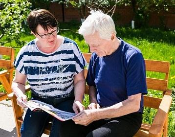 Как выбрать пансионат для больных Альцгеймером?
