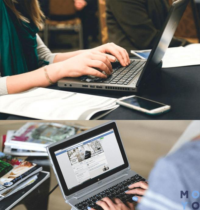 Покупка ноутбука: как не пожалеть о сделанном выборе